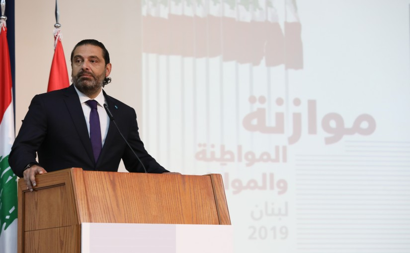 Pr Minister Saad Hariri Attends a Conference at Bassel Fouleihan Institute