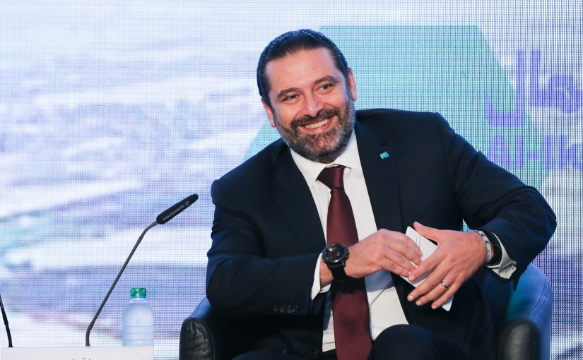 Pr Minister Saad Hariri Attends a Agriculture Conference at Phoenician Hotel