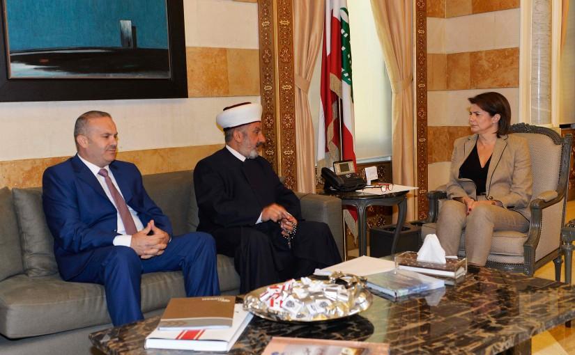 Minister Raya Hassan Meets Sheikh Khaled Soleh