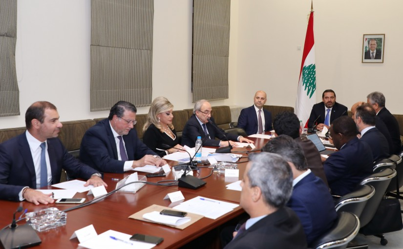 Pr Minister Saad Hariri Heading a Committee for E Goverment