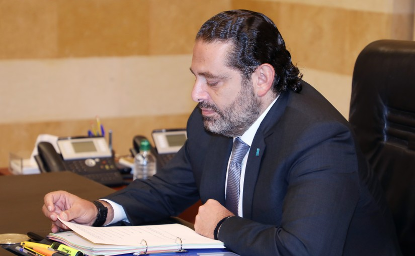 Pr Minister Saad Hariri Heading the Quarries Committee