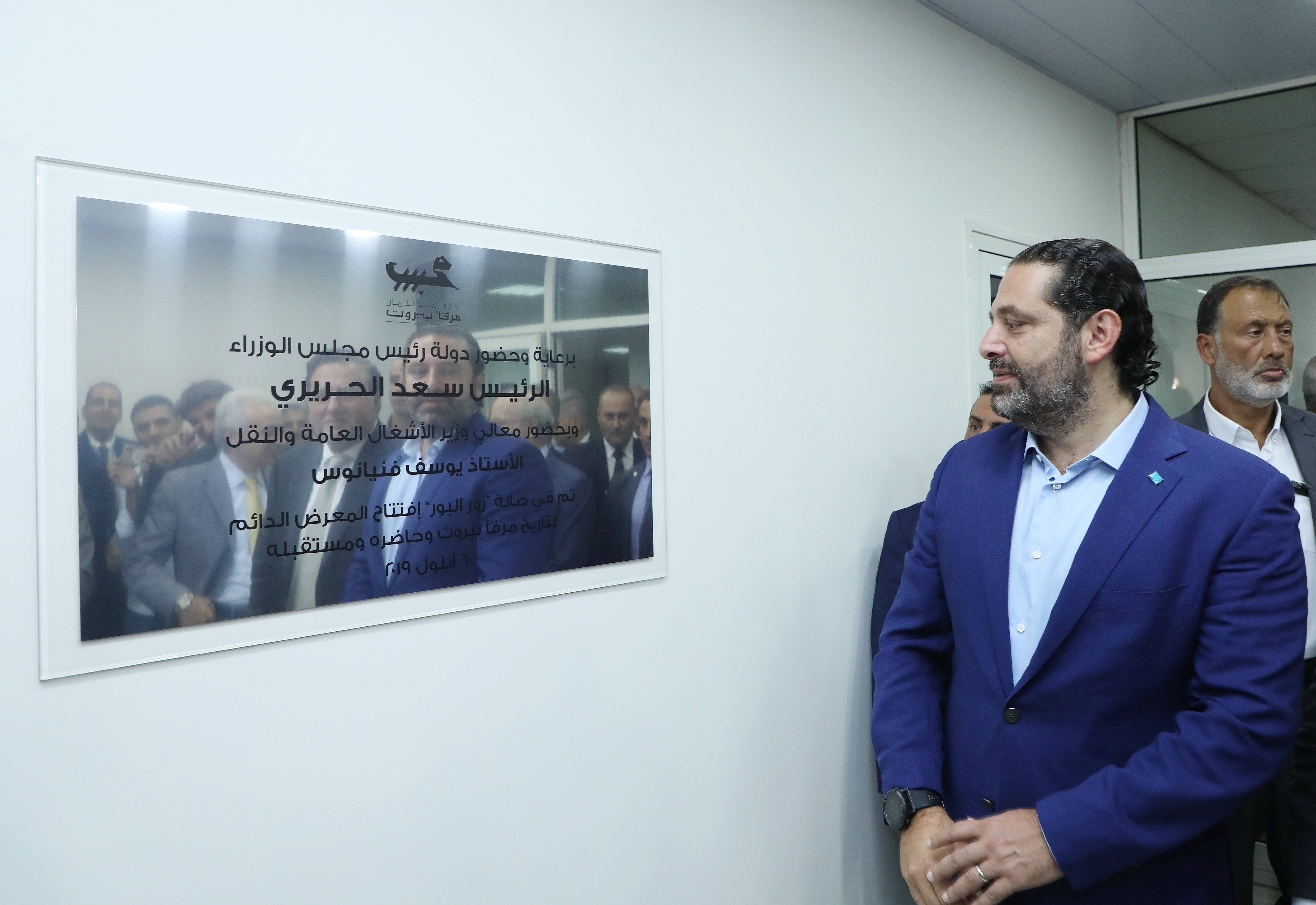 Pr Minister Saad Hariri Visits Beirut Ports 11