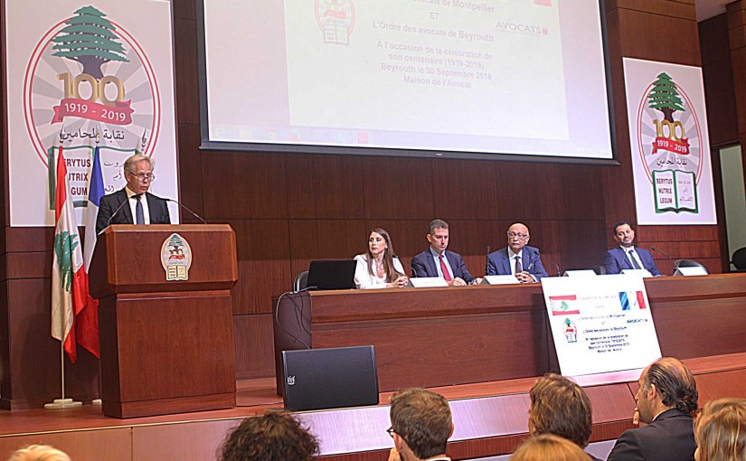 Conference for Ministry of Justice at The House of Lawyers