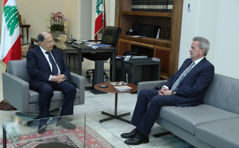 President Michel Aoun meets Governor of the Banque du Liban Mr. Riad Salameh.