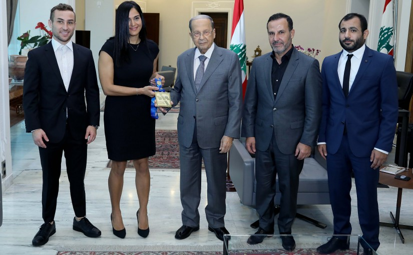 President Michel Aoun meets Mirella Atallah, who won the gold medal at the World Championship jiu-jitsu purple belt in Las Vegas, USA