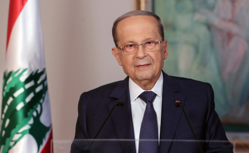 President Michel Aoun Address.