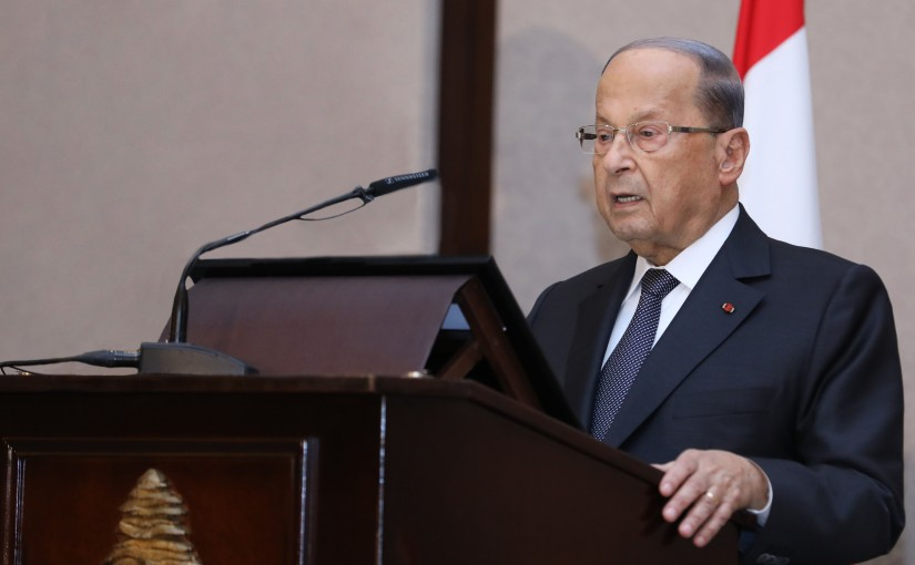 President Michel Aoun attends the opening ceremony of the first annual conference of the (Levant meeting).