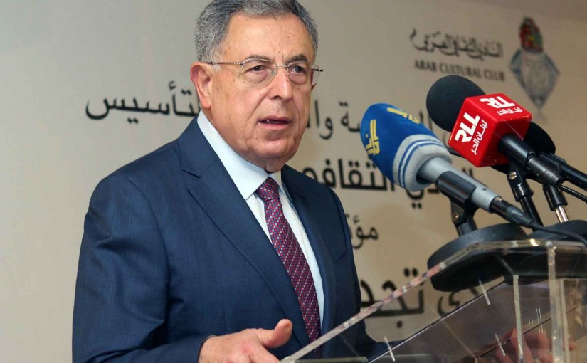 Lecture for Former Pr Minister Fouad Siniora at Bristol Hotel