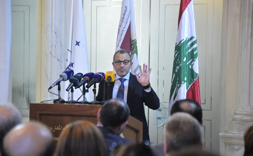 Minister Gebran Bassil Attends a Conference For the Representatives Experts of Mercosur Countries at the Ministry of Foreign Affairs