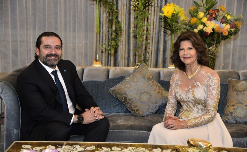 Pr Minister Saad Hariri meets Her Majesty Queen of Sweden