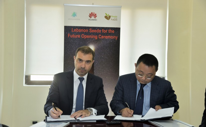 "Huawei today launches the 2019 model of its 'Seeds for the Future' program in Lebanon, sponsored by Minister of State for Investment and Technology Adil Afyouni, at the minister's office. A Memorandum of Understanding (MoU) will be signed between Minister Afyoni and Huawei CEO Levant Paul Feng, which will establish the ""seeds of the future"" into an annual initiative in Lebanon"