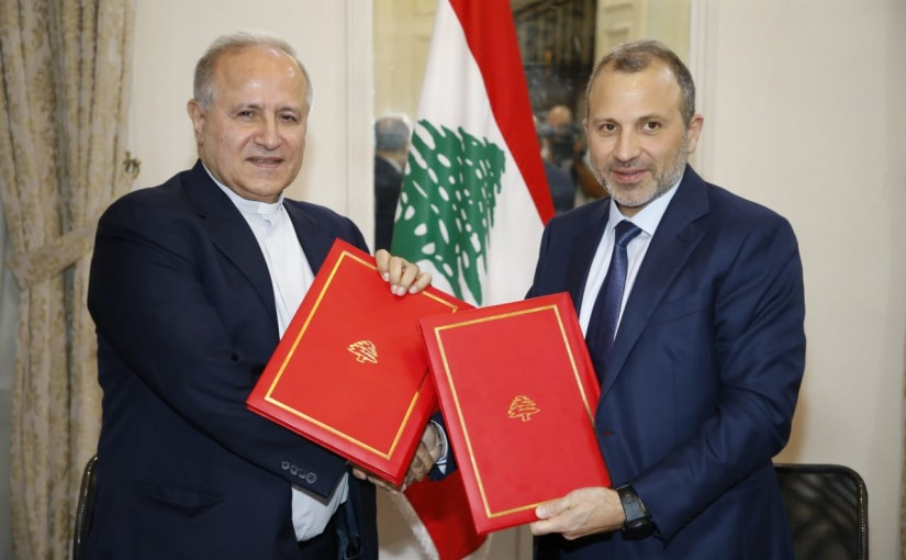 Signing Agreements Between Minister Gebran Bassil and USJ