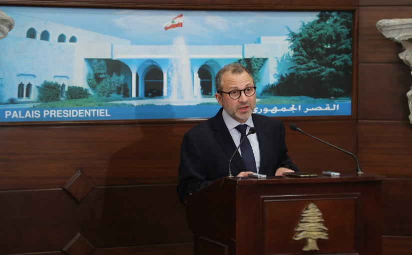 Minister Gebran Bassil press conference.