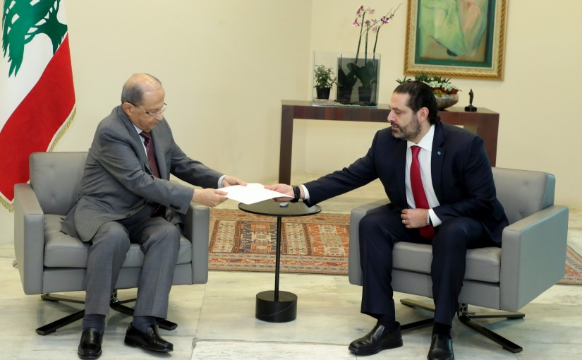 President Aoun received from Prime Minister Saad Hariri the resignation of the government.