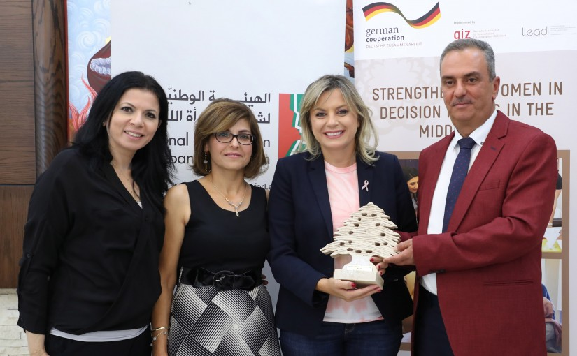 Environmental project for afforestation and fire Prevention.National Commission For Lebanese Women.