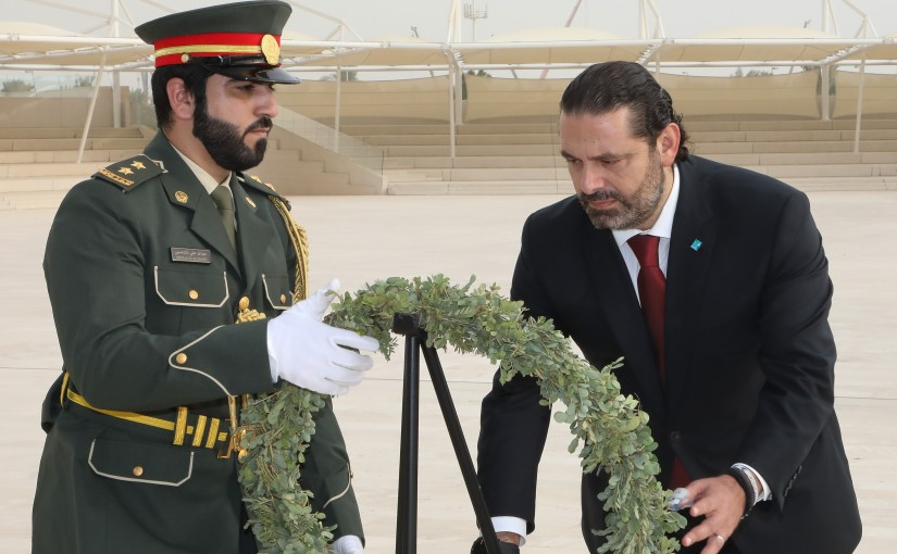 Pr Minister Saad Hariri Put a Wreath on the Martyrs Monument