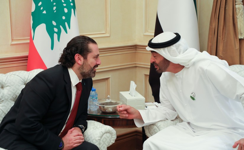 Pr Minister Saad Hariri meets Sheikh Mouhamad Bin Zayed
