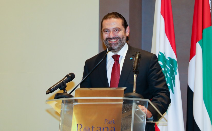 Diner Hosted by Lebanese Emirates Embassy in Honors of Pr Minister Saad Hariri