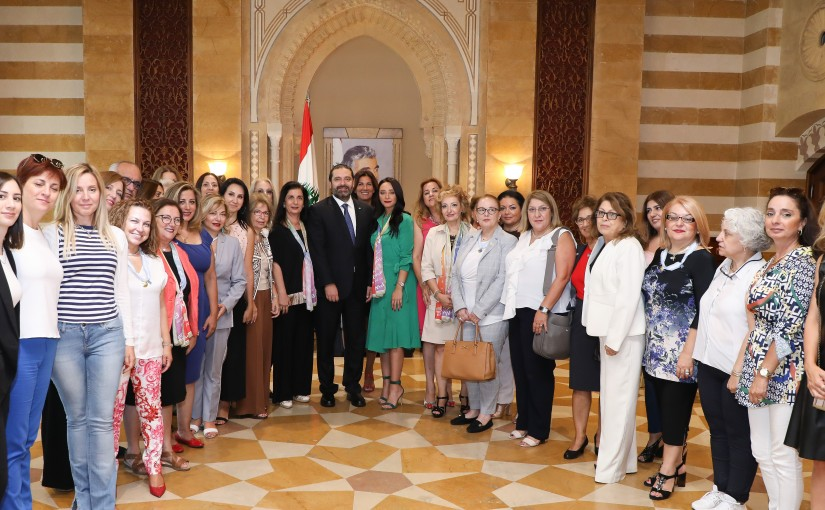 Pr Minister Saad Hariri meets a Delegation from Business and Professional women (BPW)