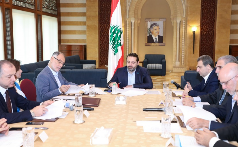 Pr Minister Saad Hariri Heading a Meeting for General amnesty Committee
