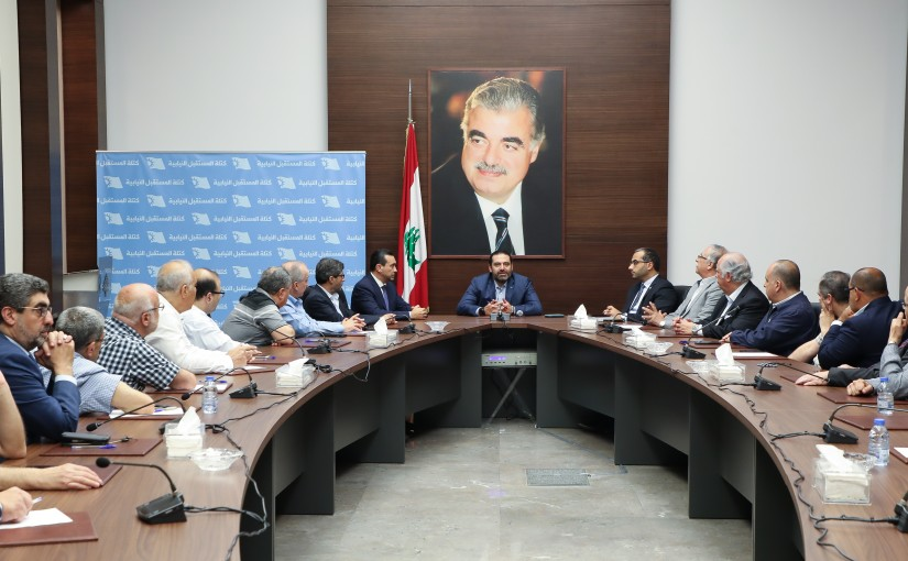 Pr Minister Saad Hariri meets a Delegation of Lebanese Mayors