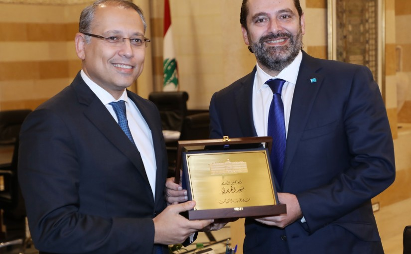 Pr Minister Saad Hariri Honors Egyptian Ambassador