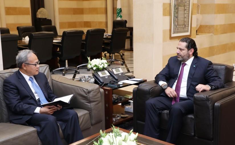 Pr Minister Saad Hariri meets Indonesian Ambassador