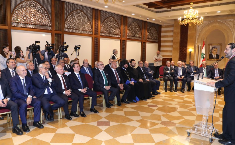 Pr Minister Saad Hariri meets a Delegation from Homentmen
