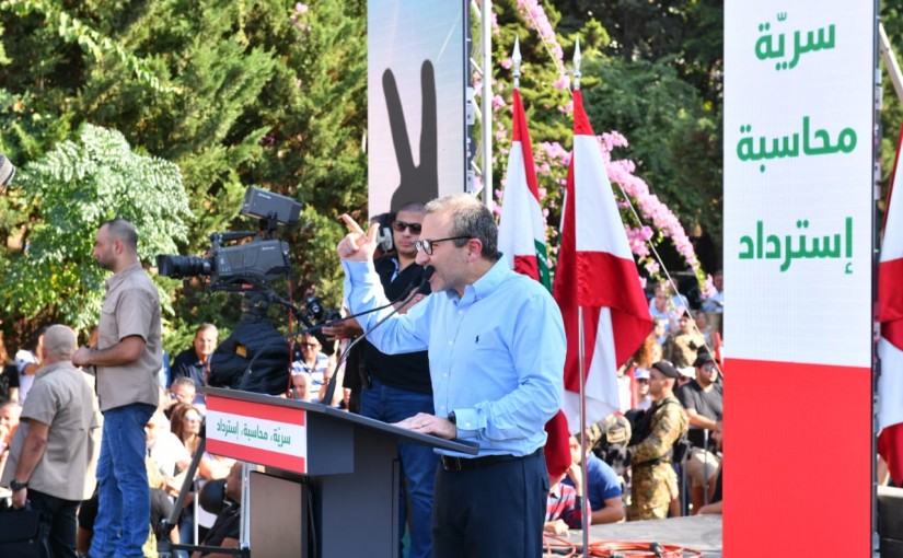 Demonstration in Support of President Michel Aoun at Baabda