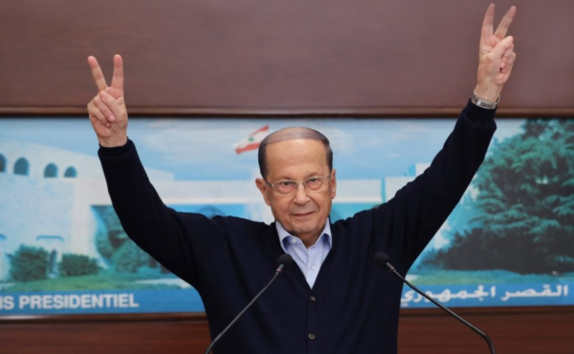 Speech for President Michel Aoun