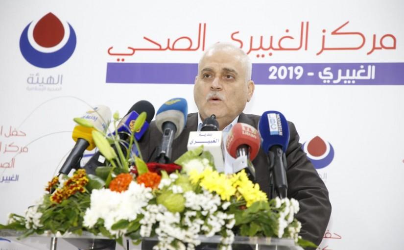 Minister Jamil Jabak Inaugurates Ghbeiry Health Center
