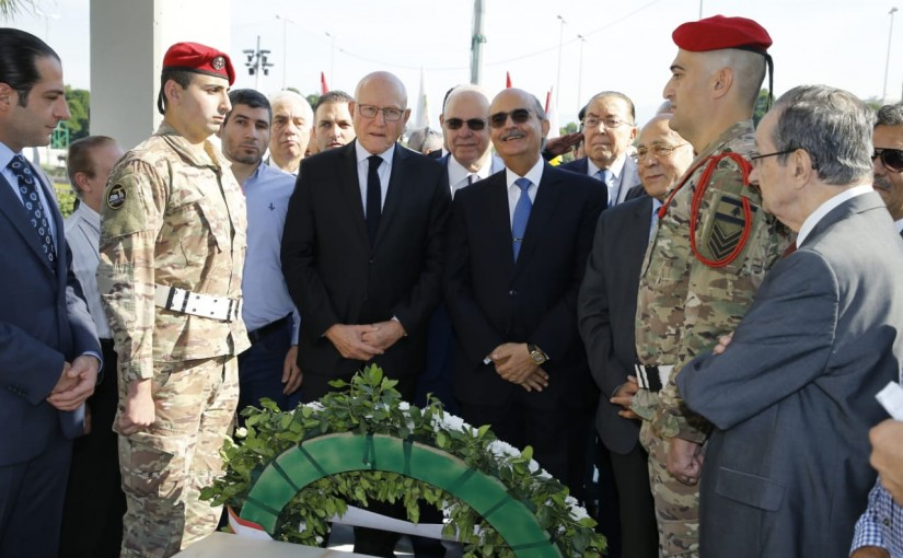 MP Nazih Najem put a Wreath on the Grave of Former Pr Minister Saaeb Salam