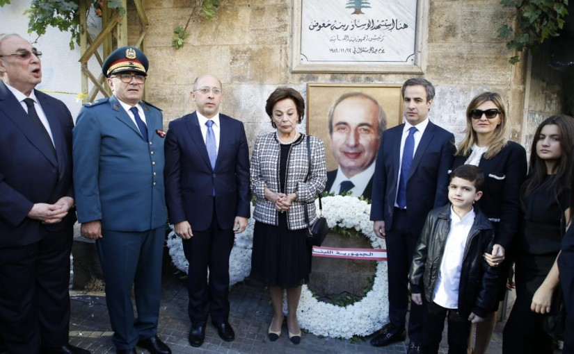 MP Alain Aoun Put a Wreath on the Grave of Former Pr Michel Mouawad