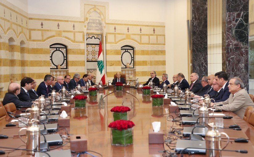 The financial meeting started in Baabda Palace under the chairmanship of President Michel Aoun .