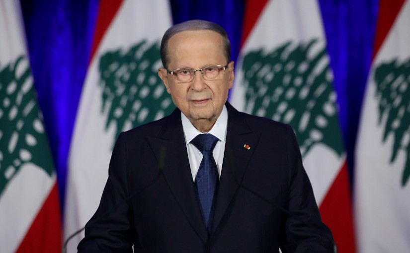 Speech for President Michel Aoun for Independence  Day