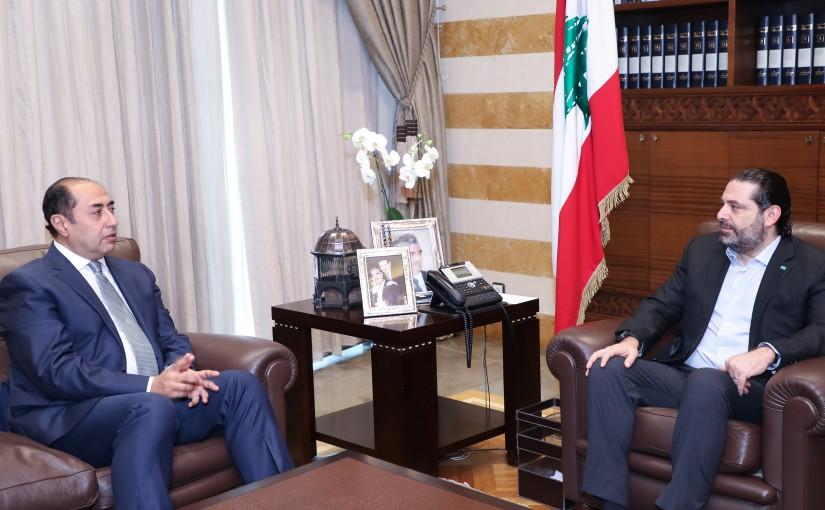 Pr Minister Saad Hariri meets a Egyptian Delegation