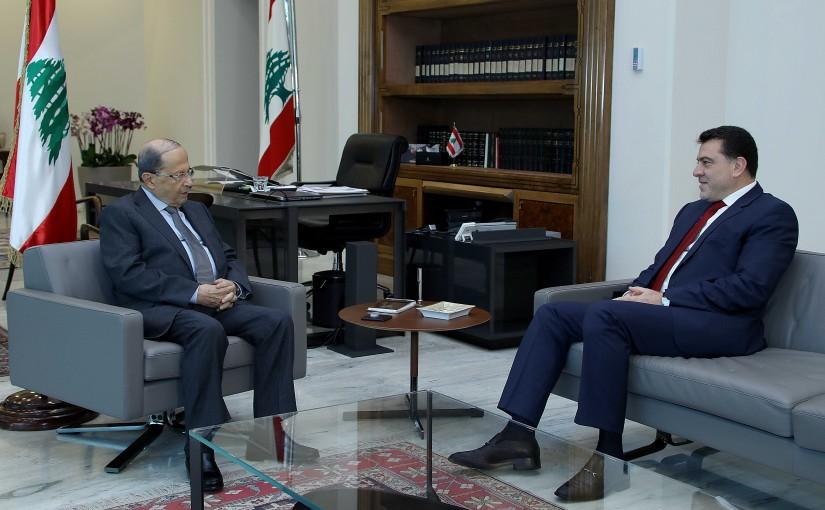 President Michel Aoun meets Former MP Hasan Yacoub.
