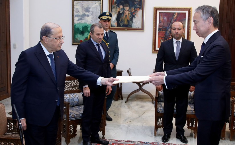 President Michel Aoun receives the credentials of the Ambassador of the Japan Takeshi Okubo.