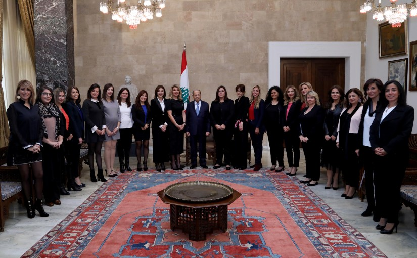 "President Michel Aoun meets Mrs. Dalia Dagher with a delegation from ""Lebanon Uprise""."