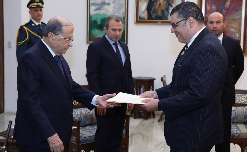 President Michel Aoun receives the credentials of the Ambassador of the Republic of Egypt Yasser Mohamed Alawi