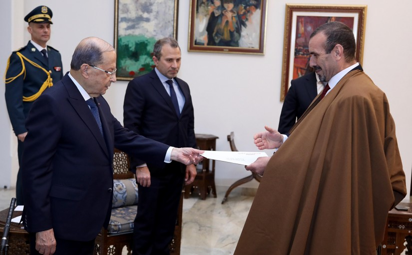 President Michel Aoun receives the credentials of the Ambassador of the People's Democrat Republic of Algeria Abed Karim Rikayib.
