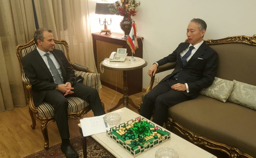 Minister Gebran Bassil meets Japanese Ambassador