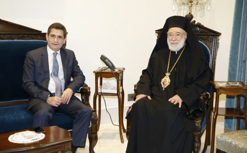 Bishop Elias Audi meets Minister Richard Kouyoumdjian