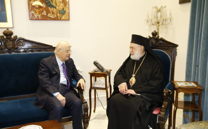 Bishop Elias Audi meets MP Jean Obeid
