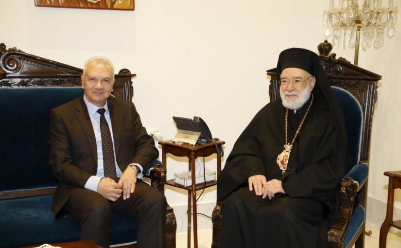 Bishop Elias Audi meets Former MP Fady Karam