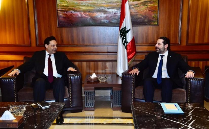 Pr Minister Hassan Diab meets Pr Minister Saad Hariri