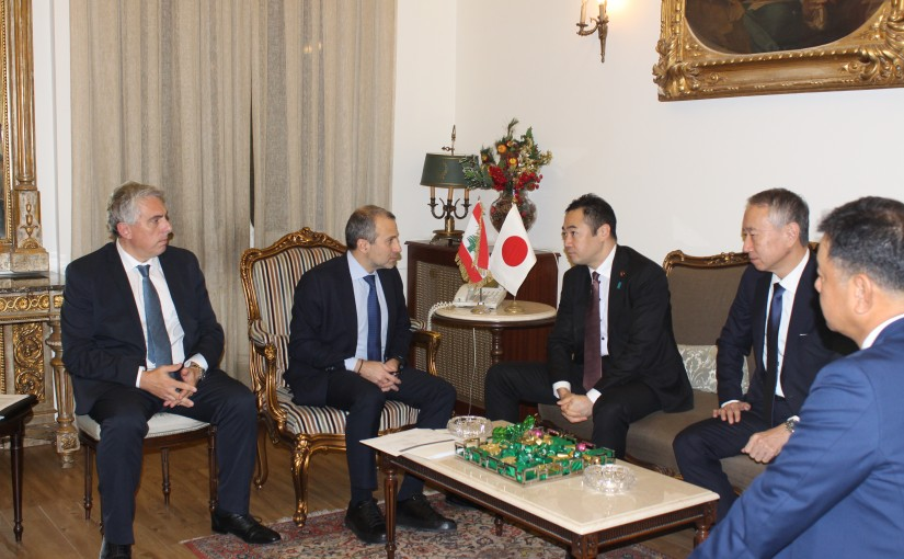 Minister Gebran Bassil meets Japanese Deputy Foreign Minister