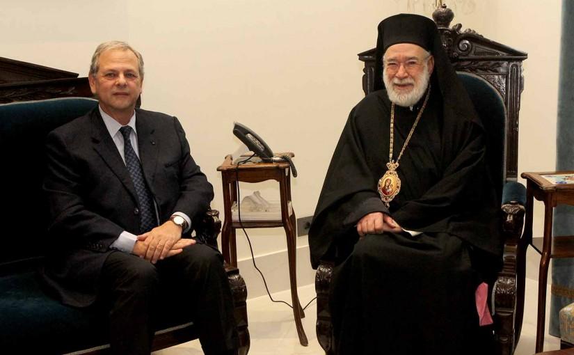 Bishop Elias Audi meets Former Minister Nabil de Freij