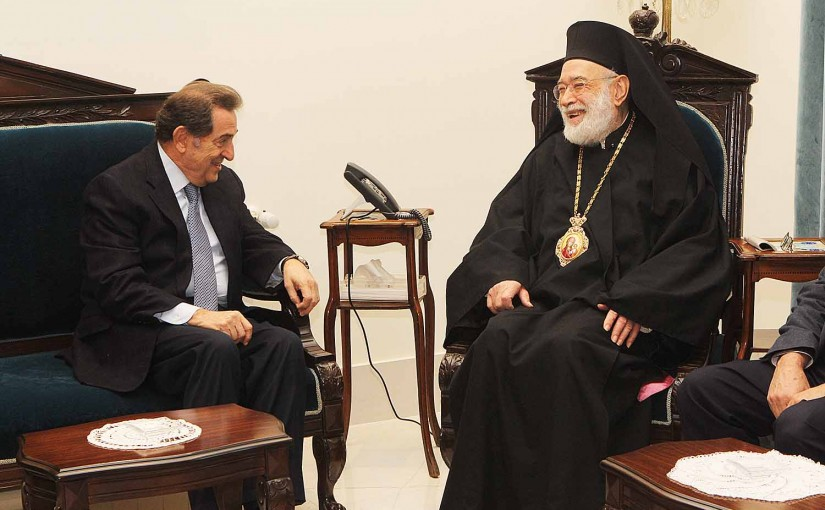 Bishop Elias Audi meets Former Minister Boutros Hareb