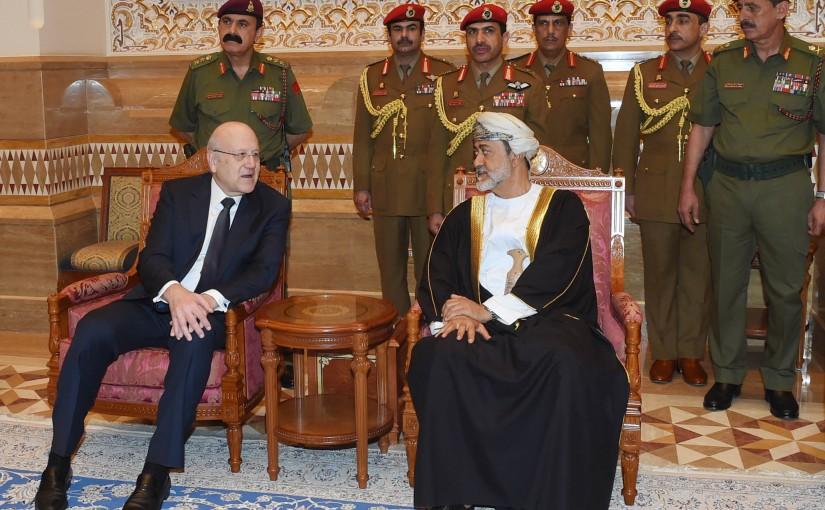 Former Pr Minister Najib Mikati Presents His Condolences to Sultan Haitham bin Tariq